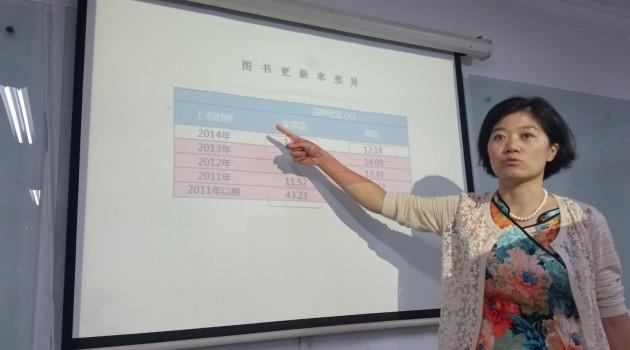 Der Markt gedruckter Bücher in China – was im Land der Mitte anders ist