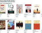 Amazon verkauft arabischsprachige E-Books im Kindle-Shop